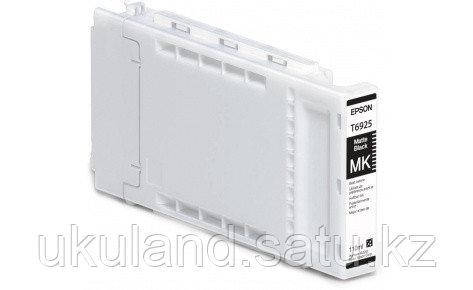 Картридж Epson C13T692500 T3000/5000/7000, Т3200/5200/7200 матовый черный