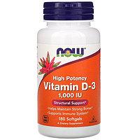 БАД Витамин D3, 1000 ME (180 капсул)