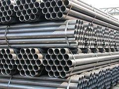 Труба водогазопроводная ВГП 15 мм ст. 10 электросварная оцинкованная