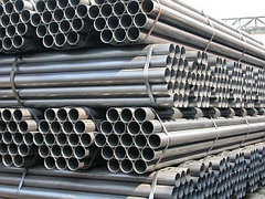 Труба водогазопроводная ВГП 20 мм ст. 20 электросварная