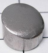 Хром металлический Х99
