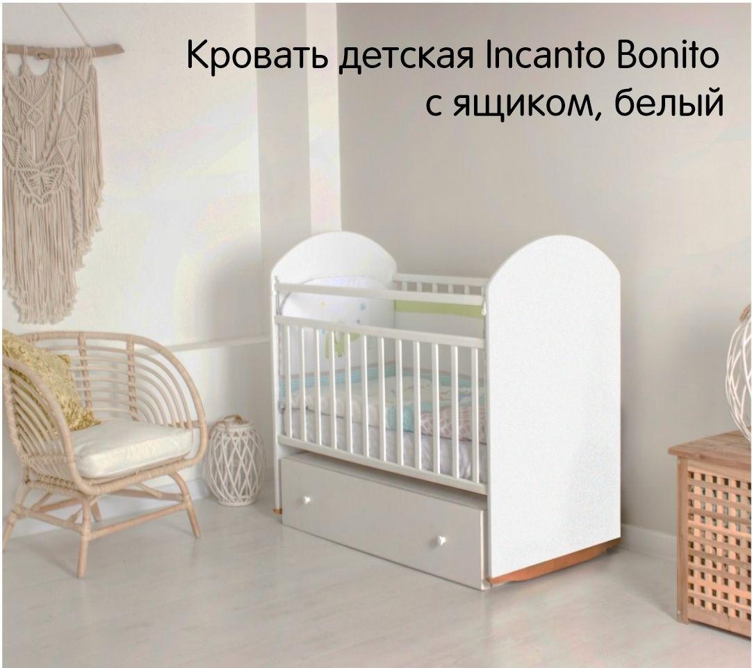 Кровать Bonito с ящиком, цвет белый
