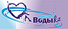 ионизаторводы.kz