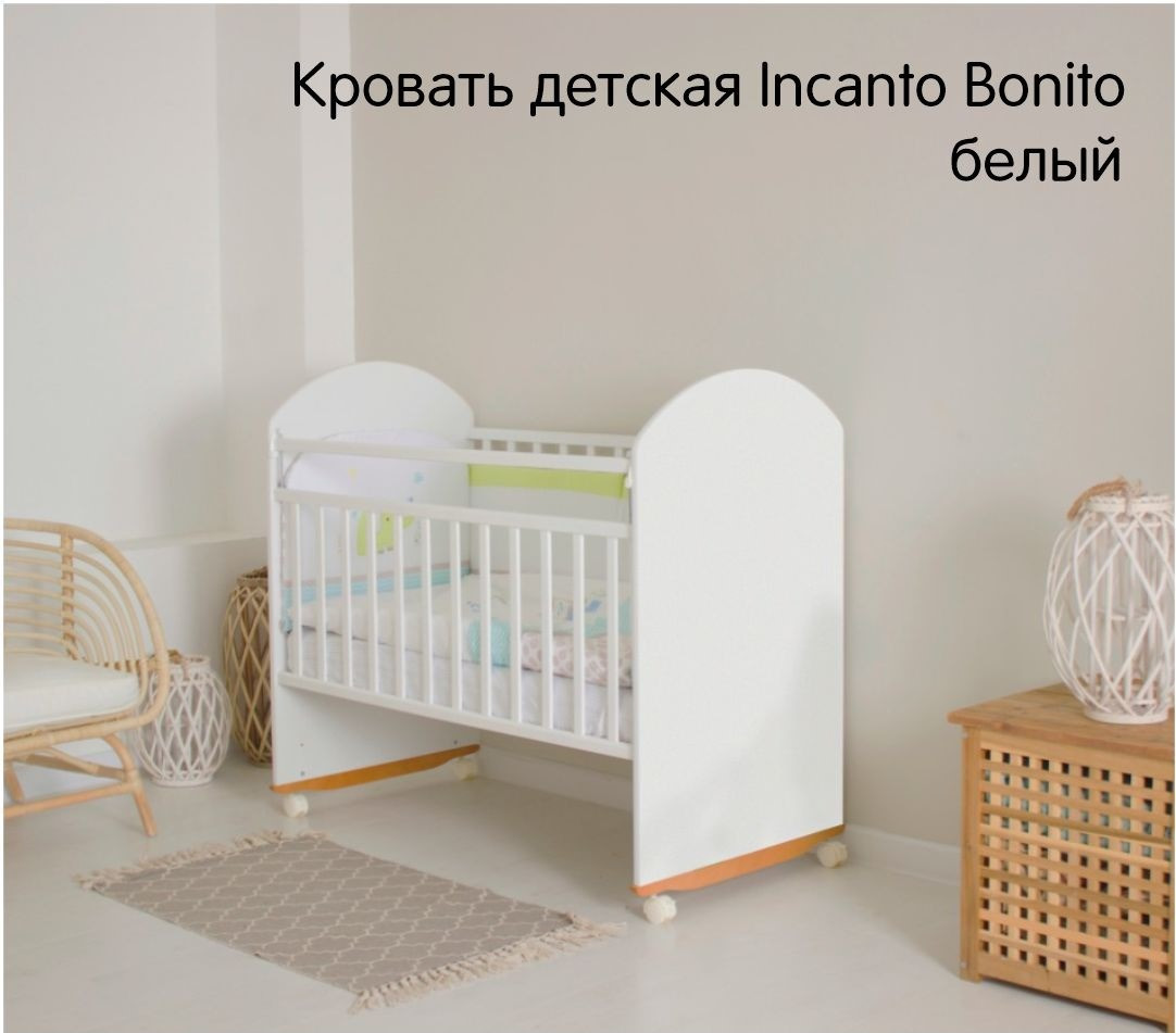 Детская кровать Bonito  цвет белый