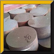 Поковка прямоугольная 220 х 400 5ХНМ