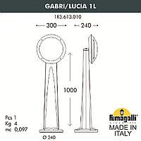 FUMAGALLI Садовый светильник-столбик FUMAGALLI GABRI/LUCIA 1L 1R3.613.010.LYE27
