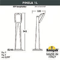 Садовый светильник-столбик FUMAGALLI PINELA 1L 2N1.613.010.WYF1R