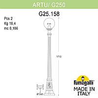 FUMAGALLI Садово-парковый фонарь FUMAGALLI ARTU/G250 G25.158.000.VXE27