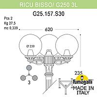 FUMAGALLI Садово-парковый фонарь FUMAGALLI RICU BISSO/G250 3L G25.157.S30.VYE27