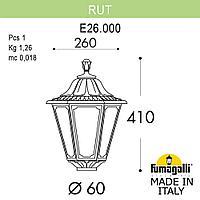Уличный фонарь на столб FUMAGALLI RUT E26.000.000.VYF1R