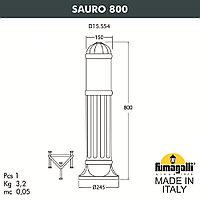 Садовый светильник-столбик FUMAGALLI SAURO 800 D15.554.000.BXE27H.FRA