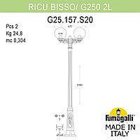 FUMAGALLI Садово-парковый фонарь FUMAGALLI RICU BISSO/G250 2L G25.157.S20.VYE27