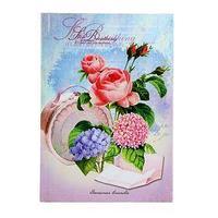 Записная книжка А6, 96 листов 'Цветочная нежность', твердая обложка, глянцевая ламинация