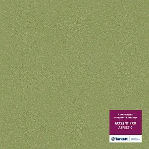 Коммерческий гетерогенный линолеум ACCZENT PRO - Aspect 9