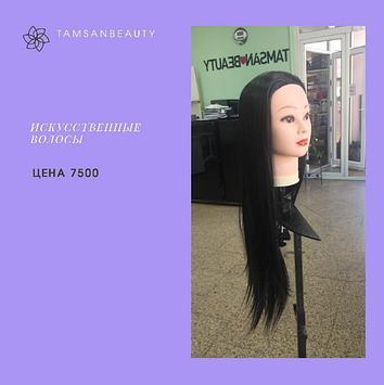 Манекен голова искусственная длинные волосы