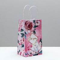 Пакет подарочный крафтовый For you, 12 x 21 x 9 см (комплект из 12 шт.)