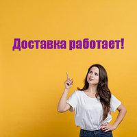 ВЫХОДНЫЕ ДНИ 20 ИЮНЯ - 21 ИЮНЯ