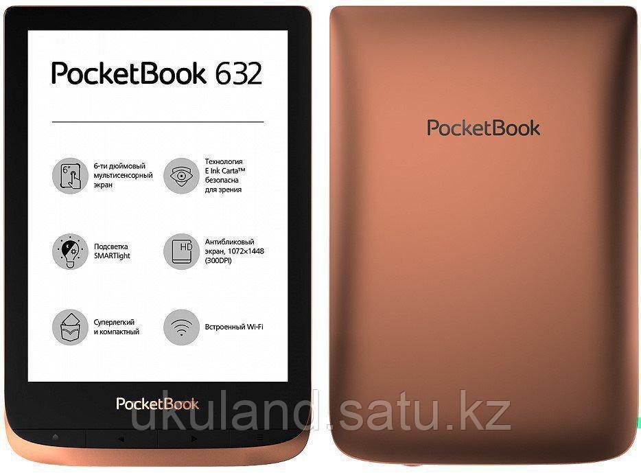 Электронная книга PocketBook PB632-K-CIS коричневый