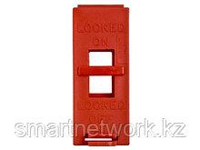Блокиратор настенного выключателя