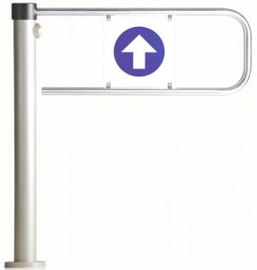 Калитка электромеханическая без привода PERCo-WHD-05R Створка длиной 900 мм