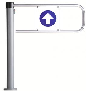 Калитка электромеханическая без привода PERCo-WHD-05G Створка длиной 900 мм