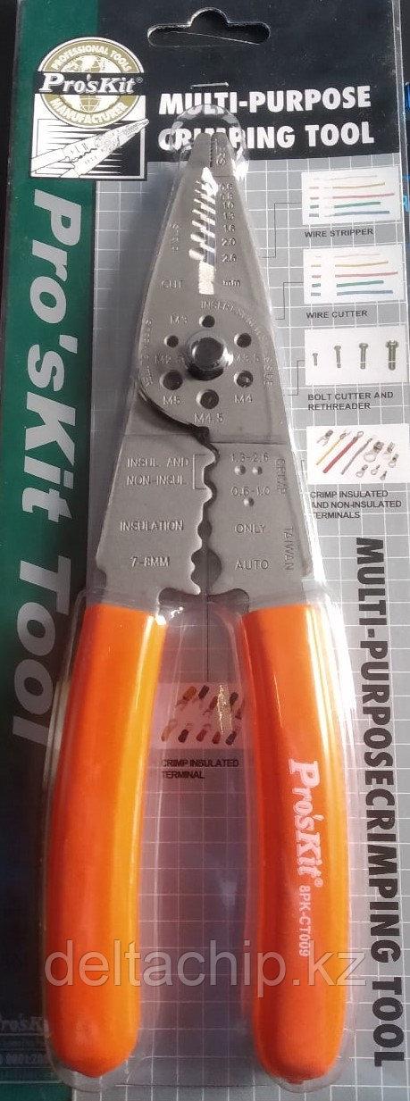 8РК-СТ009 Многоцелевые клещи для обжима и зачистки Proskit