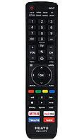 Универсальный пульт ДУ для телевизоров Hisense HUAYU RM-L1575