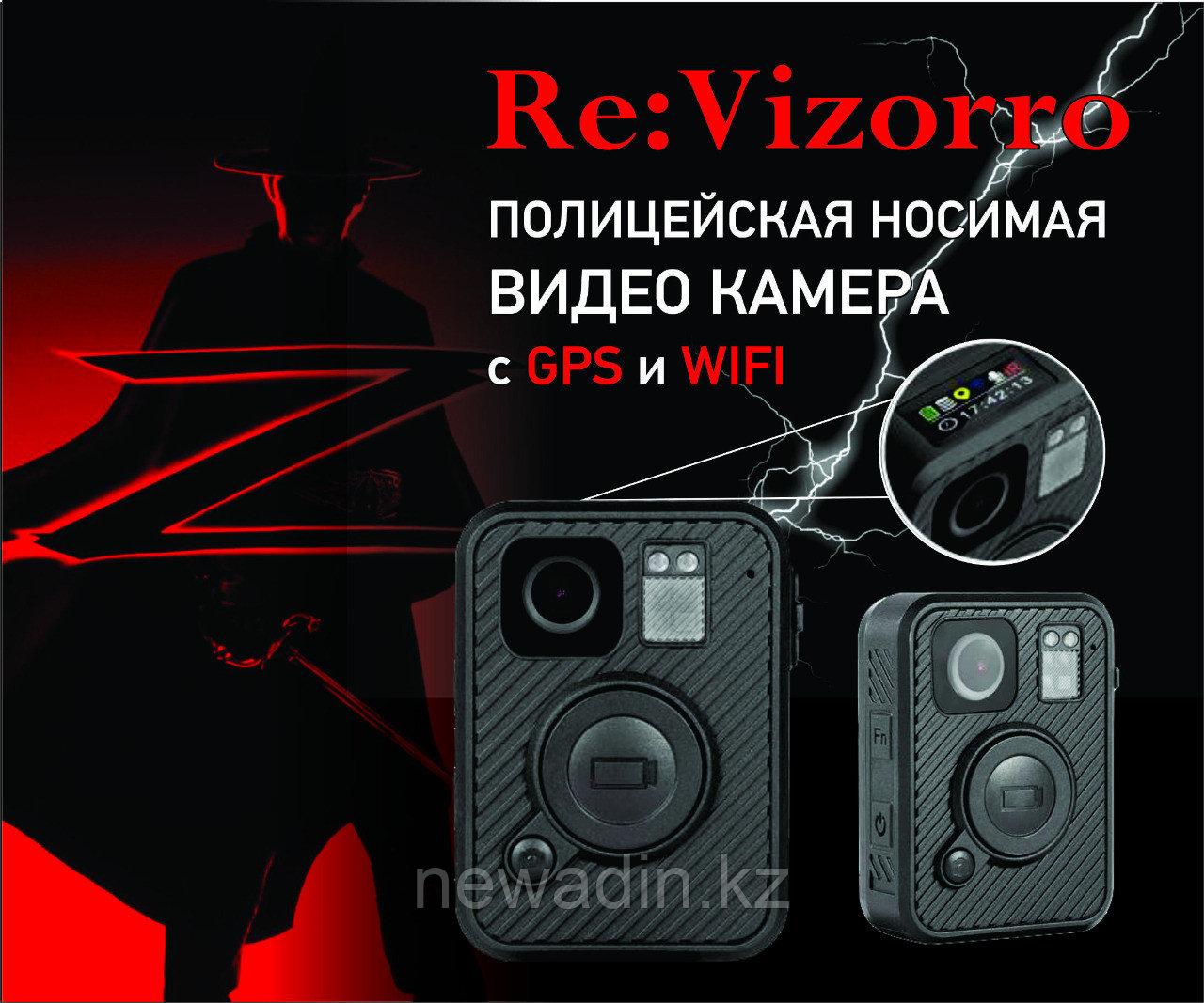 Носимый видеожетон Re:Vizorro с GPS, Wi-Fi для различных задач