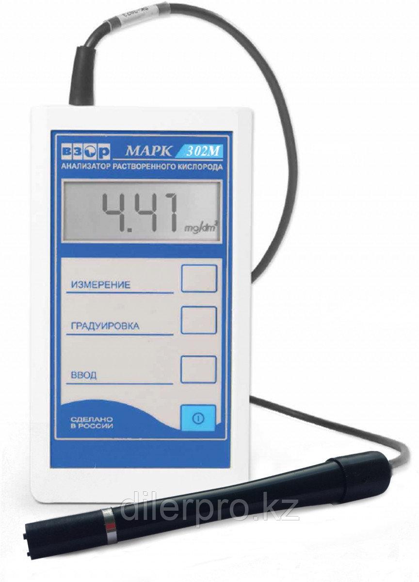 Анализатор растворенного кислорода МАРК-302М