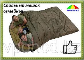 Спальный мешок семейный, 2 взрослых +1 ребенок, 220*180 см