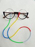 Шнурок для очков силиконовый, фото 2