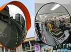 Купить Дорожное зеркало, фото 3