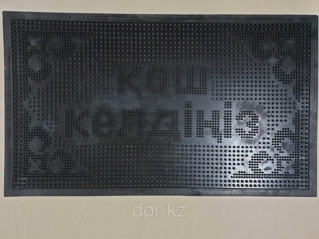 Коврик резиновый придверный 880х600х10мм по ГОСТу РК