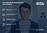 Биометрическая система распознавания лиц FaceNeuroVision, фото 2