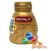 Витамины Ревиталь для мужчин (Revital H Sun Pharma Laboratories), 30 капсул