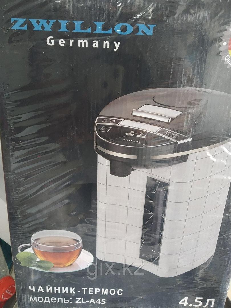 Чайник - термос Zwillon 4.5 л.