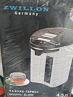 Чайник - термос Zwillon 4.5 л., фото 1