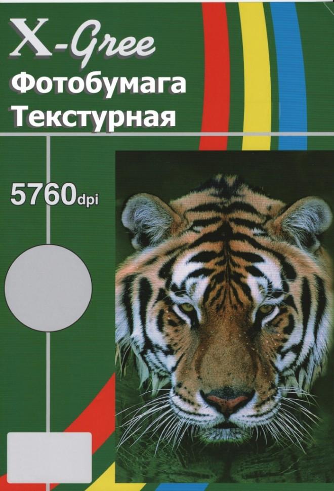 X-GREE EGD250S-A4-50 ДВУХСТОРОННЯЯ ГЛЯНЦЕВАЯ ТЕКСТУРОЙ ЛИНИЕЙ ПОЛОСКИ (WITH STRIPE LINE) (20)