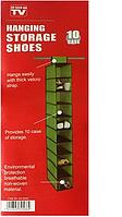 Органайзер для обуви прямоугольный (1секция, 10 полок)