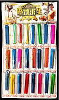 Нож складной детский пластиковый (цена за планшет 24шт)