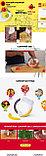 Самурай 360 - кухонный нож + сменное лезвие для смягчения мяса, фото 2