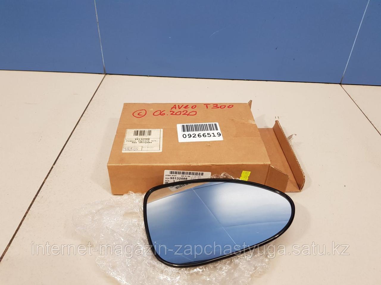 95132588 Зеркальный элемент правый для Chevrolet Aveo T300 2011-2015 Б/У - фото 1