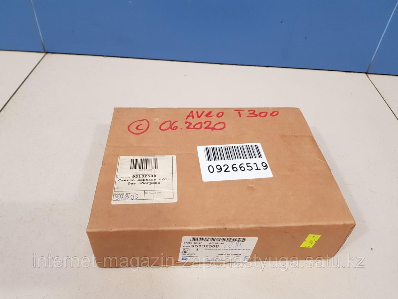 95132588 Зеркальный элемент правый для Chevrolet Aveo T300 2011-2015 Б/У - фото 2
