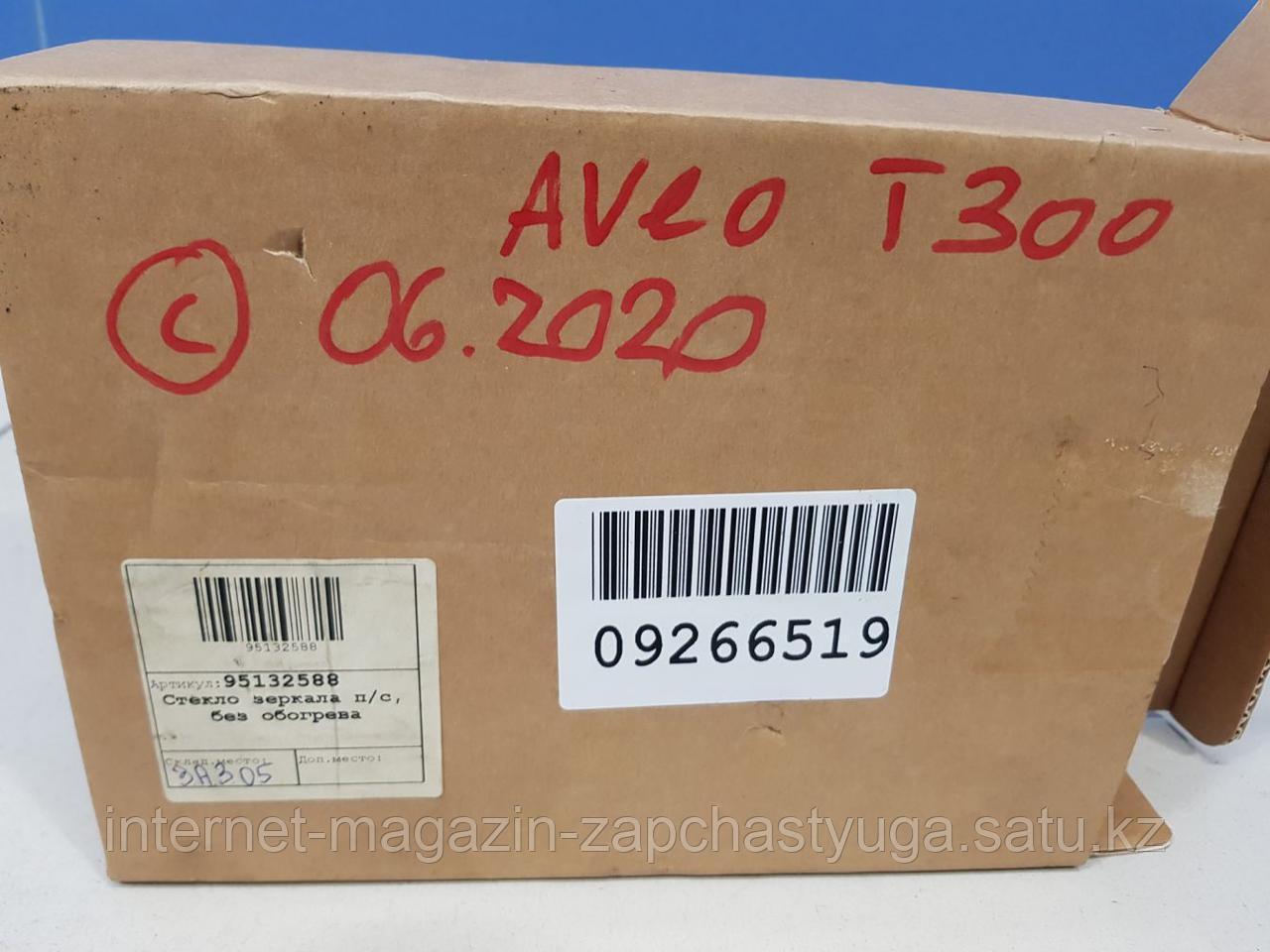 95132588 Зеркальный элемент правый для Chevrolet Aveo T300 2011-2015 Б/У - фото 5