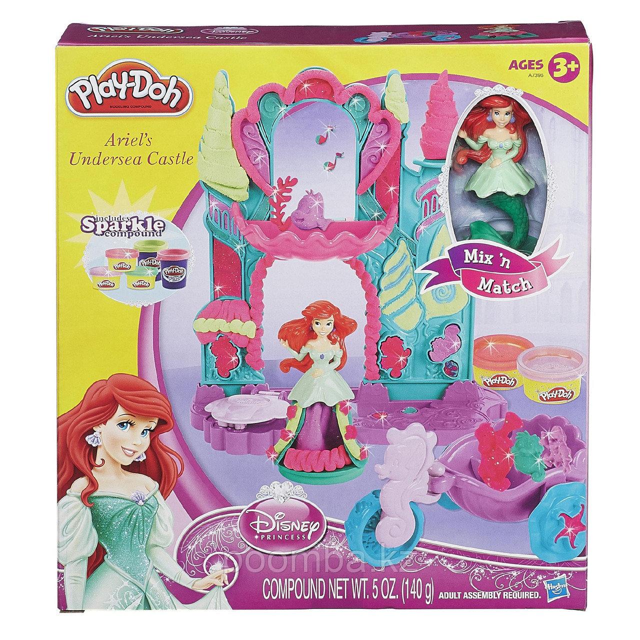 Замок и Карета Ариэль Play-Doh