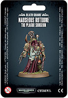 Death Guard: Nauseous Rotbone the Plague Surgeon (Гвардия Смерти: Чумной хирург)