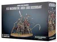 Chaos Space Marines: Vex Machinator Arch-Lord Discordant (Космодесант Хаоса: Лорд-дискордант)