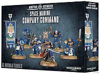 Space Marines: Company Command (Космодесант: Командный отряд)