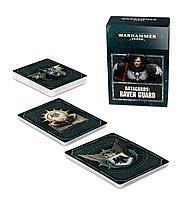 Raven Guard: Datacards (Гвардия Ворона: Датакарты) (Eng.)