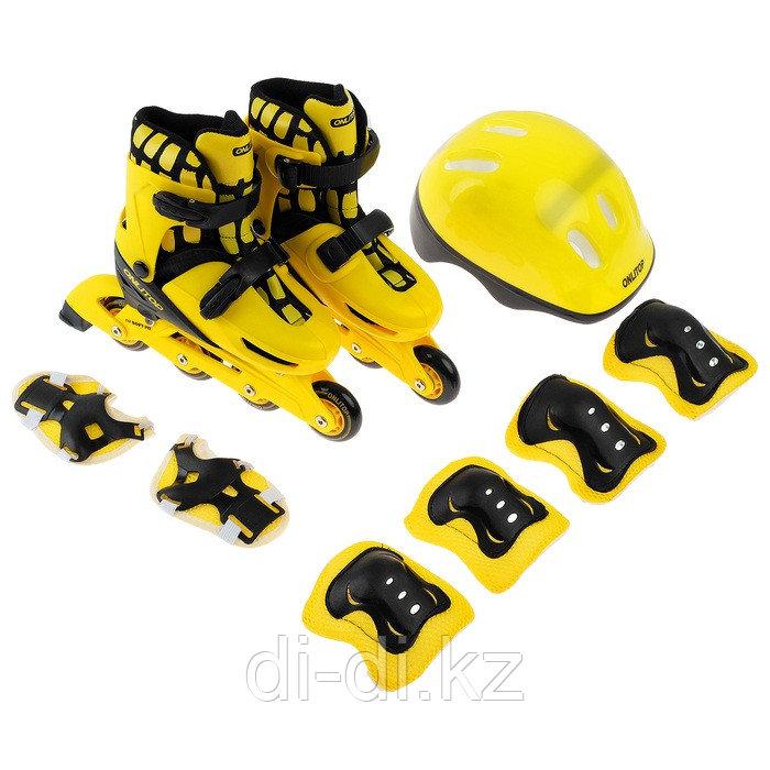Набор ролики раздвижные + защита, размер 34-37, колёса PVC 64 мм, пластиковая рама